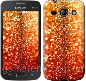 Чехол на Samsung Galaxy Core Plus G3500 Звездная пыль
