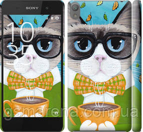 Чехол на Sony Xperia E5 F3311 Cat&Coffee