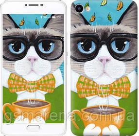 Чехол на Meizu U20 Cat&Coffee