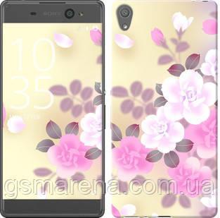 Чехол на Sony Xperia XA F3112 Японские цветы