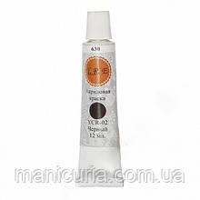 Акриловая краска Yre Черная 12 ml.
