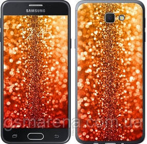 Чехол на Samsung Galaxy J5 Prime Звездная пыль