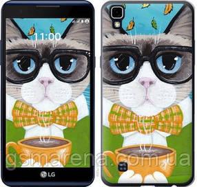 Чехол на LG X Power K220DS Cat&Coffee