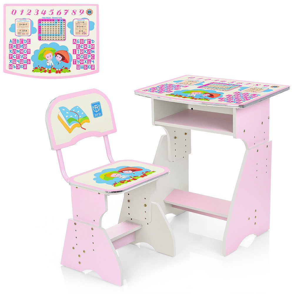 Парта Bambi HB-2029(2)-02-7 Pink (HB-2029(2))