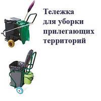 Тележка ручная для уборки придомовой территории, фото 1