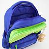 Рюкзак дошкольный KITE Kids 559XS-2, фото 8