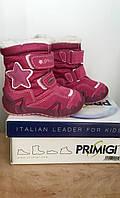 Сапожки зимние для девочки PRIMIGI розовые GoreTex STAR-E