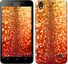 Чехол на Huawei Honor 4 Play Звездная пыль