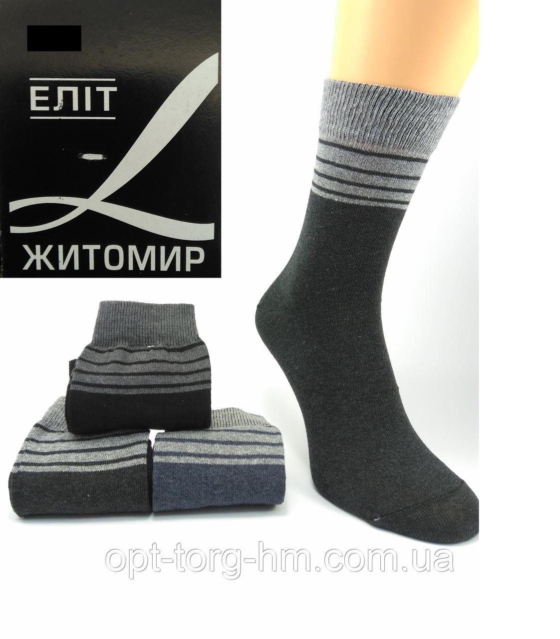 Носки мужские черные со вставкой. Димисезонные