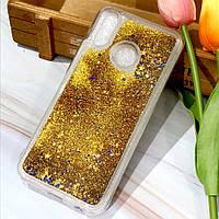 Чехол Glitter для Xiaomi Redmi S2 Бампер Жидкий блеск Золотой