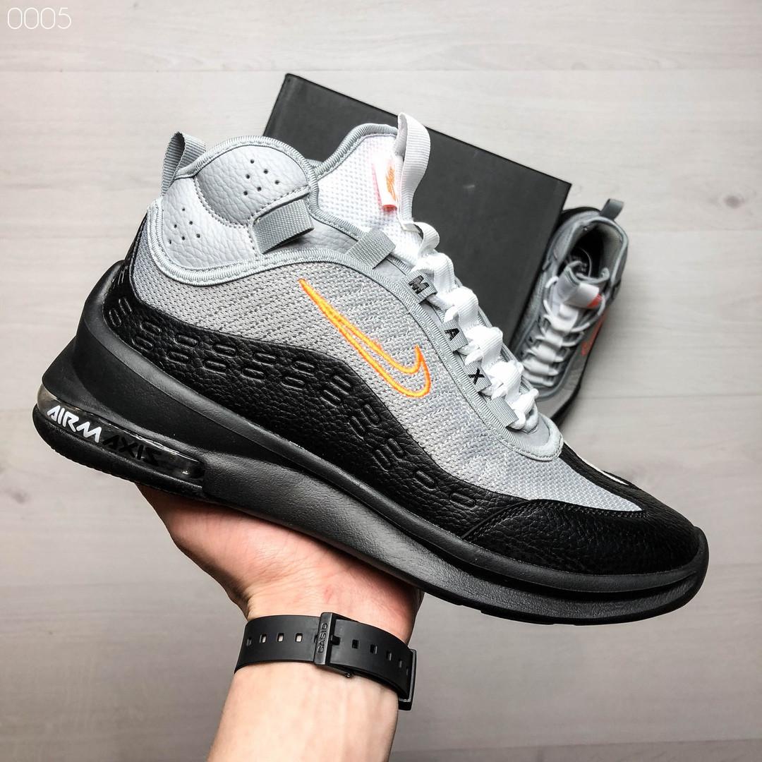 Nike Air Max Axis Grey&Black (реплика)
