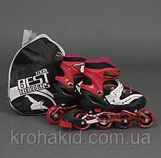 Ролики Best Rollers 1002 M (34-37)  КРАСНЫЕ, фото 3