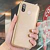 Чехол Shining для Xiaomi Redmi S2 Бампер блестящий золотистый