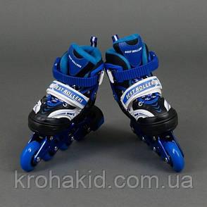 Ролики Best Rollers 1002 M (34-37)  СИНИЕ, фото 2