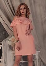 """Платье с воланом и карманами """"Глория"""", фото 3"""