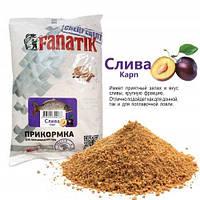 Прикормка Фанатик Слива Карп, 1 кг