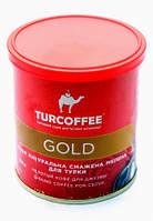 Кофе молотый Turcoffee Gold для турки или джезвы,  100 г