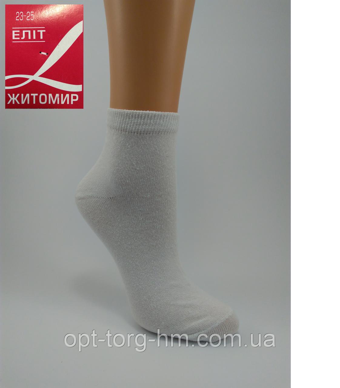 Белые носки 36-40р. Димисезонные