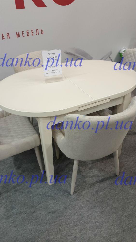 Раздвижной стол TM-75 Vetro Mebel 120/145, матовый молочный