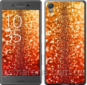 Чехол на Sony Xperia X F5122 Звездная пыль