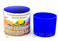 Набор силиконовых форм для пасхи пасок  2шт Stenson 0463, фото 2