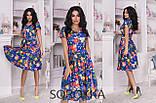 """Женское летнее  платье""""Zaira""""размер 42,44,46, фото 2"""