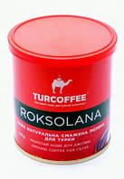 Кофе молотый Turcoffee Roksolana для турки или джезвы, 100 г