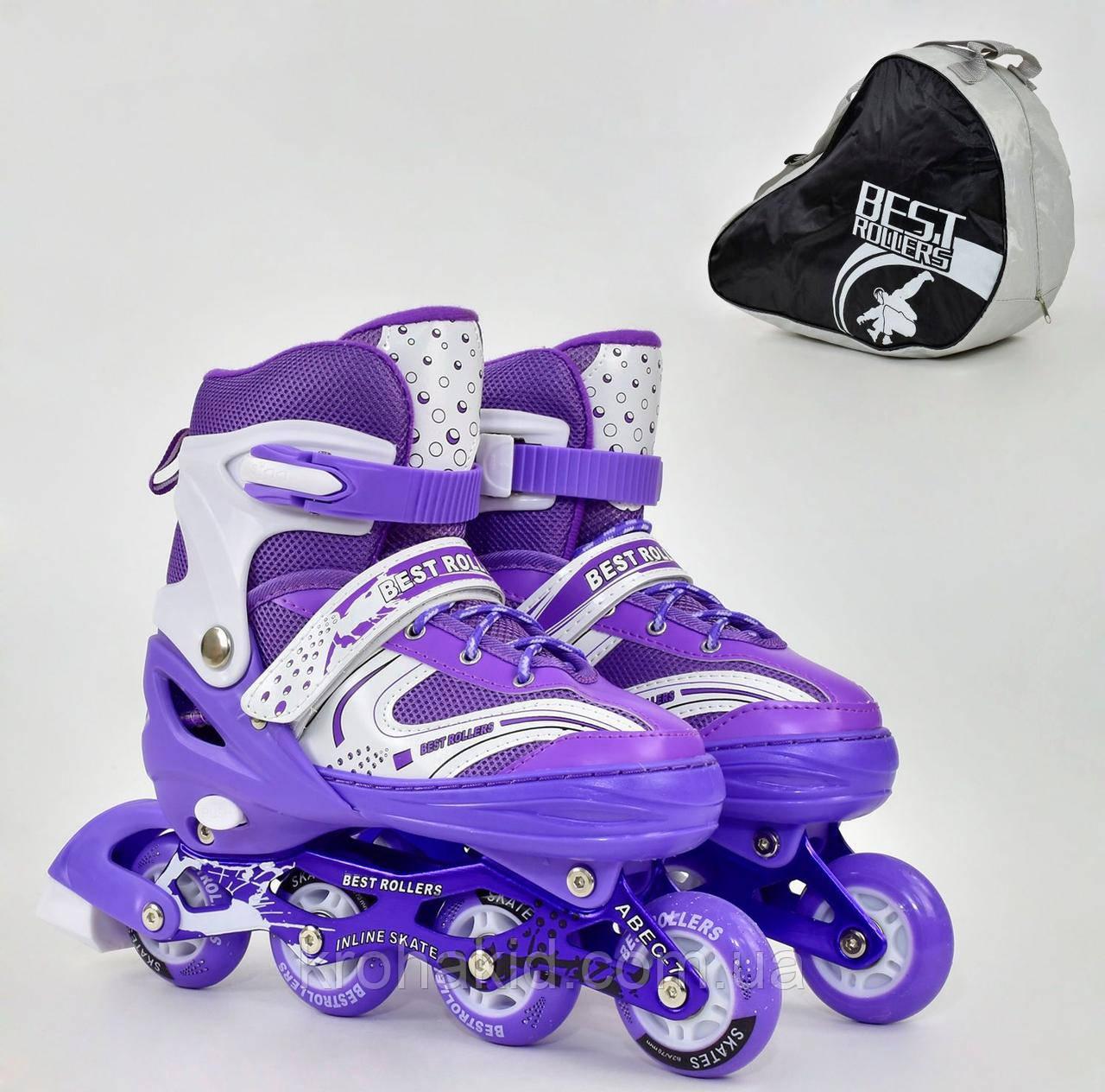 Ролики Best Rollers 1002 M (34-37)  ФИОЛЕТОВЫЕ