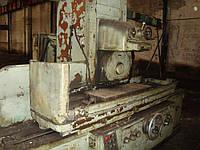 3Б722 - шлифовальный станок