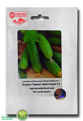 Семена огурца «Герман Аристократ F1» 100 семян, «Фермерское подворье»