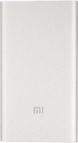 ПЗП Xiaomi Mi 5000 mAh ( Silver )