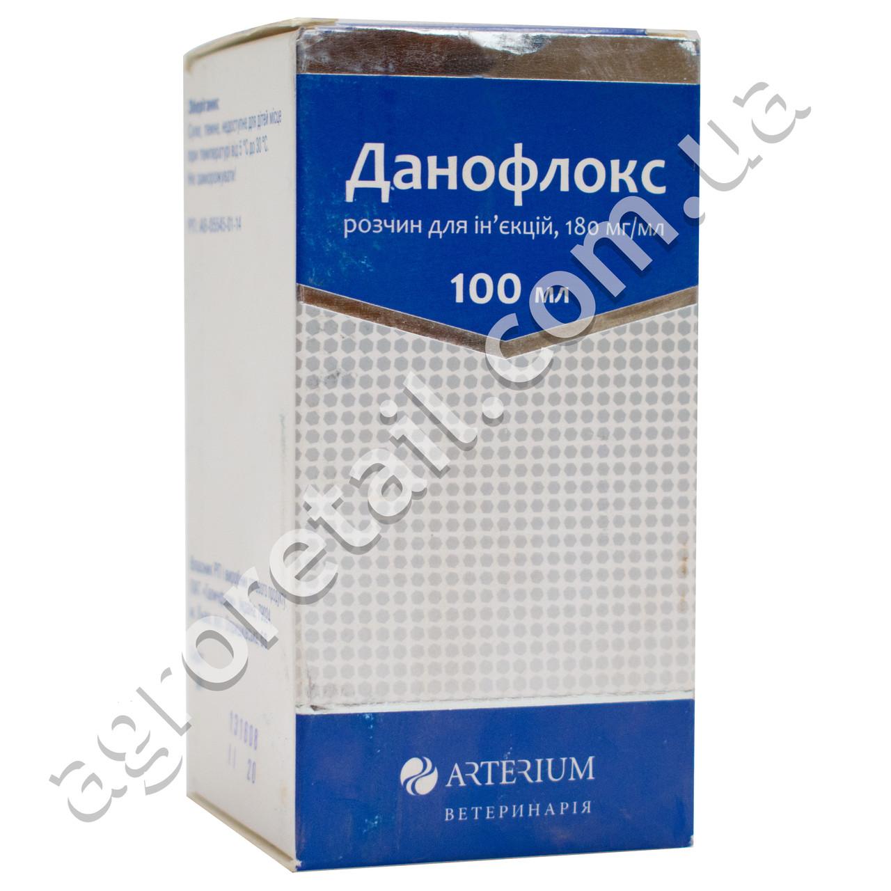 Данофлокс 100 мл