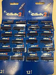 Одноразовый станок для бритья Gillette(джилет) 2 24шт/уп