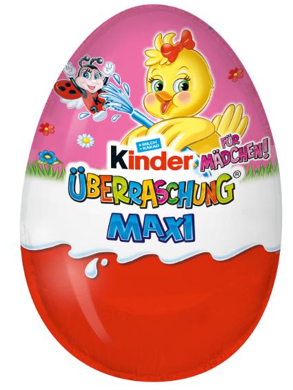 Шоколадное яйцо Kinder 100 g