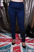 Джинсы женские с вышивкой, с 48 по 98 размер, фото 1