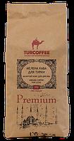 Кофе молотый Turcoffee Premium для турки или джезвы,  1 кг