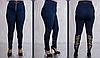 Женские джинсы с вышивкой на ноге, с 48 по 98 размер