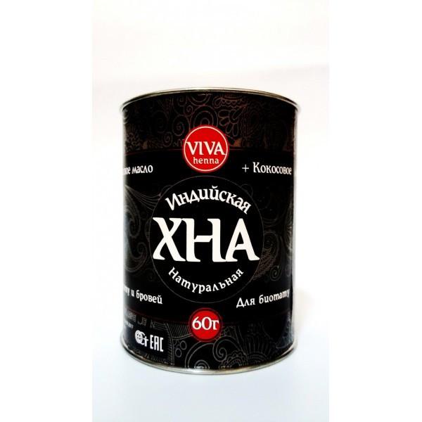 """Хна для бровей и био тату """"VIVA"""""""