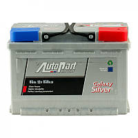 Autopart Galaxy Silver 85 Ah/12V  (правый +)
