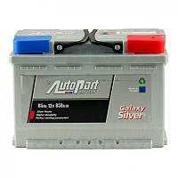 Autopart Galaxy Silver_SB_ низький 85 Ah/12V (правый +)
