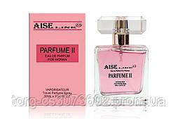 """Парфюмированный спрей Aise Line """"Parfum II"""" (аналог Gucci de parfume II), 50 мл."""