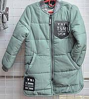 9e3962fd0a4 Зимняя подростковая куртка для мальчика оптом в Украине. Сравнить ...