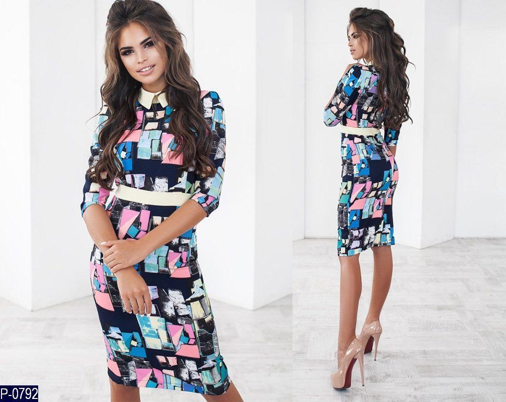 67f04dcb224 Элегантное облегающее платье   продажа