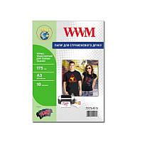 Термотрансфер WWM для струйной печати для темных тканей, 175g/m2, A3, 10л (TD175.A3.10)