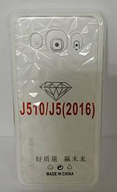 Силикон для Samsung J5 (2016) J510H White Diamond