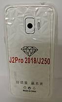 Силиконовый чехол для Samsung J2 2018 (SM-J250) White Diamond, фото 3