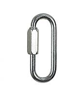 Карабин-рапид Climbing Technology Q-link 07 L