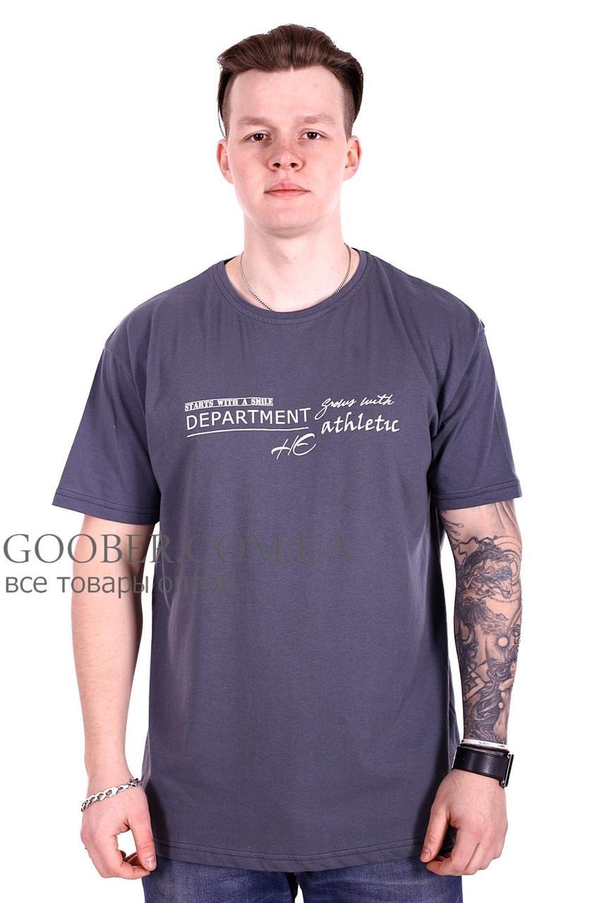 Турецкая мужская футболка большого размера (f211/3) XXL