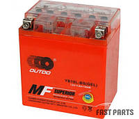 Outdo 11 Ah YB10L-BS MF (FA)/(8х)