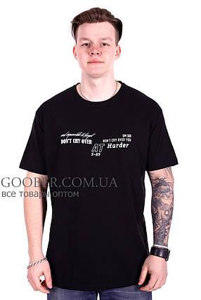 Турецкая мужская футболка большого размера (f212/2) 4XL, фото 2